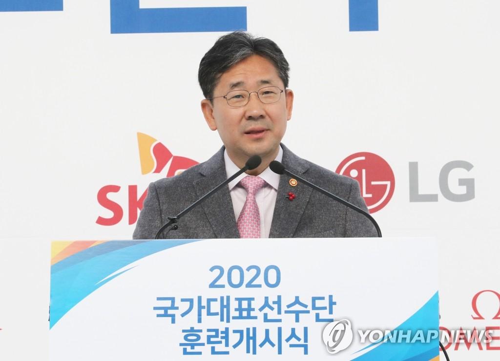 1月17日,国家代表队2020年训练启动仪式在镇川运动员村举行,韩国文化体育观光部长官朴良雨致辞。 韩联社