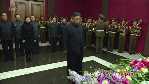 金正恩吊唁朝鲜革命元老黃顺姬