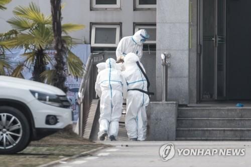 韩外交部向在华公民发布武汉肺炎疫情消息