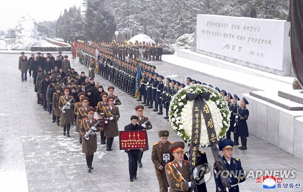 朝鲜为革命元老黄顺姬举行国葬