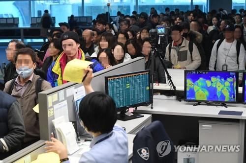 详讯:韩专家称新型冠状病毒肺炎疫情扩散可能性大