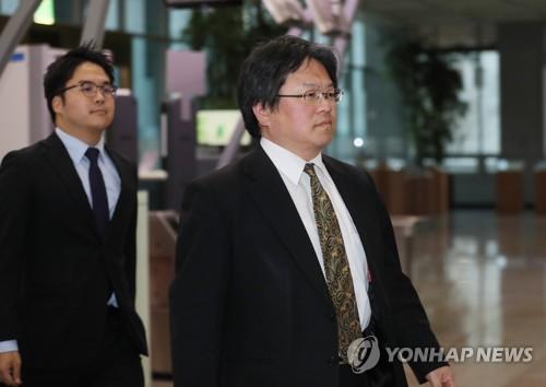 韩国外交部约见日本驻韩公使