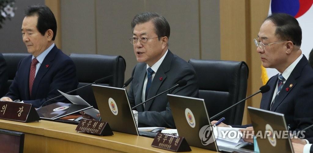 韩国国务会议审议通过韩朝联合申奥计划