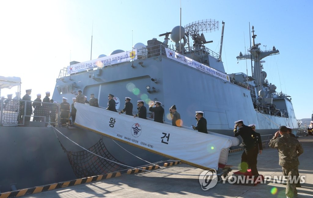 韩军决定独立巡航霍尔木兹兼顾美伊立场