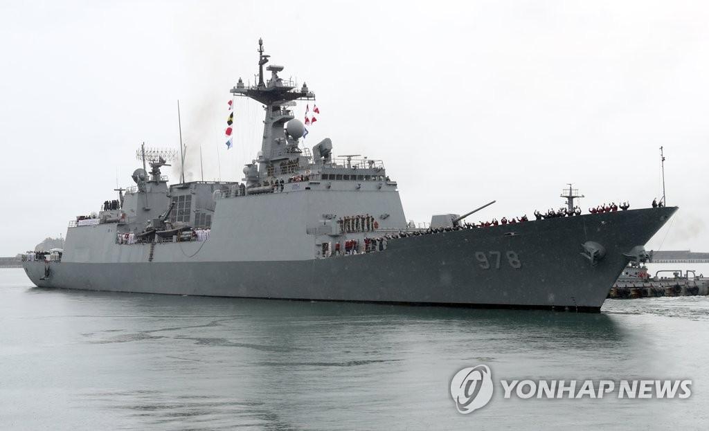 """清海部队""""王建""""号驱逐舰"""