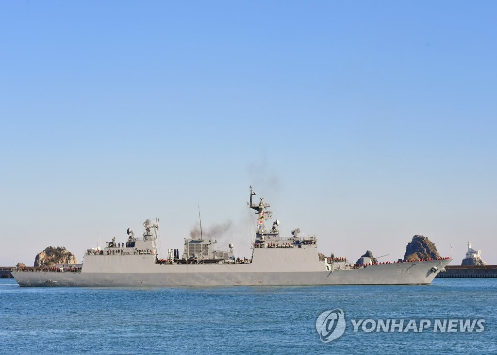 韩军就清海部队巡航霍尔木兹下达作战指南