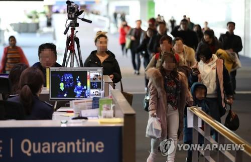 韩国机场港口严防新型肺炎流入