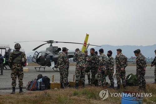 尼泊尔军人出发搜寻韩国失踪者