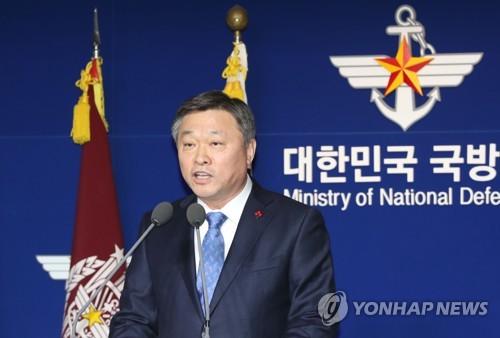 韩官员:伊朗对韩军决定派兵霍尔木兹表忧虑