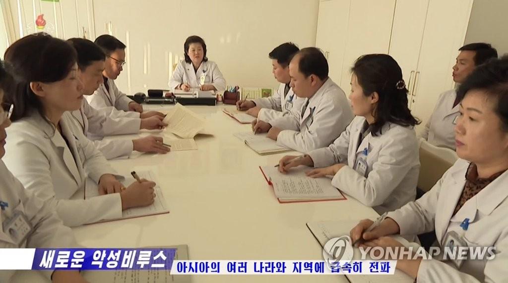 1月21日,朝鲜保健省官员开会讨论武汉肺炎防范对策。 韩联社/朝鲜中央电视台节目截图(图片仅限韩国国内使用,严禁转载复制)