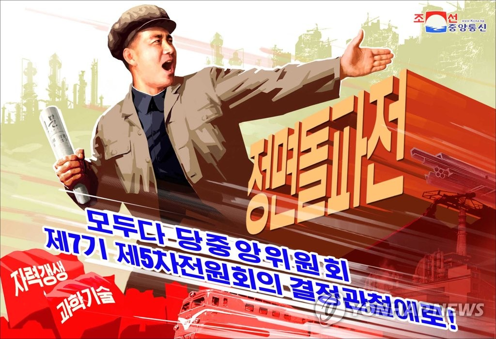 朝媒:经济不自立就要屈服于人