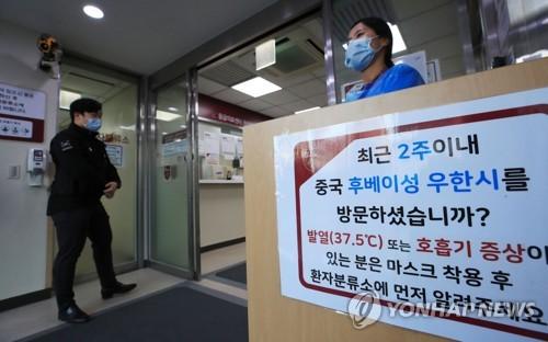 韩国4例新型肺炎疑似病例检测结果呈阴性