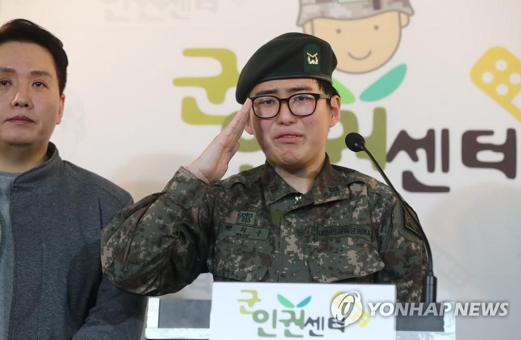 详讯:韩军针对服役期间变性军人做出强制转业决定