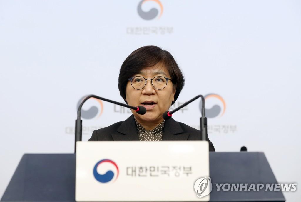 1月23日,在首尔,郑银敬提醒民众注意春节期间注意保护自己和家人免受新型肺炎病毒感染。 韩联社