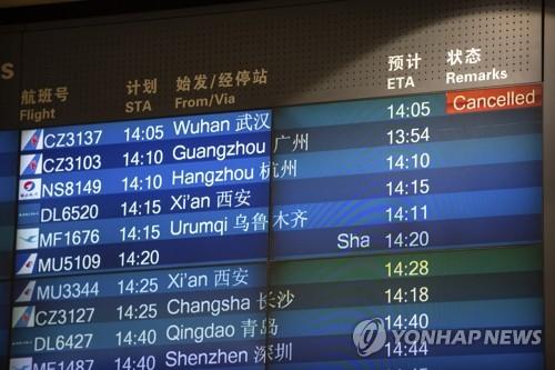 详讯:韩国发布赴武汉旅游安全预警
