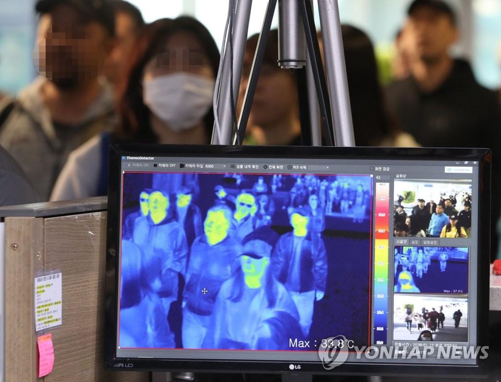 韩卫生部门:第二例输入性新型冠状病毒肺炎患者病情稳定