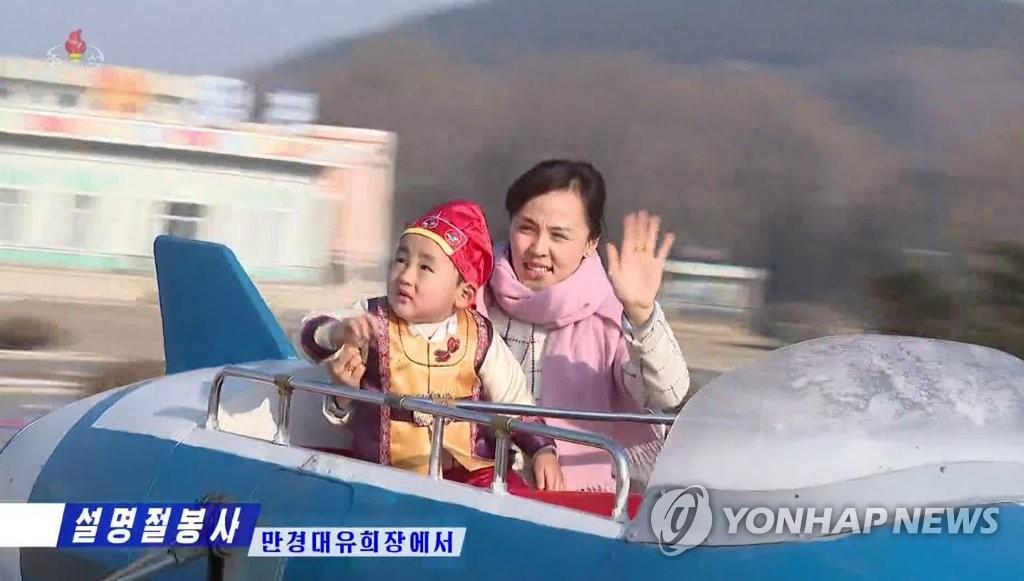 朝鲜人民喜迎春节