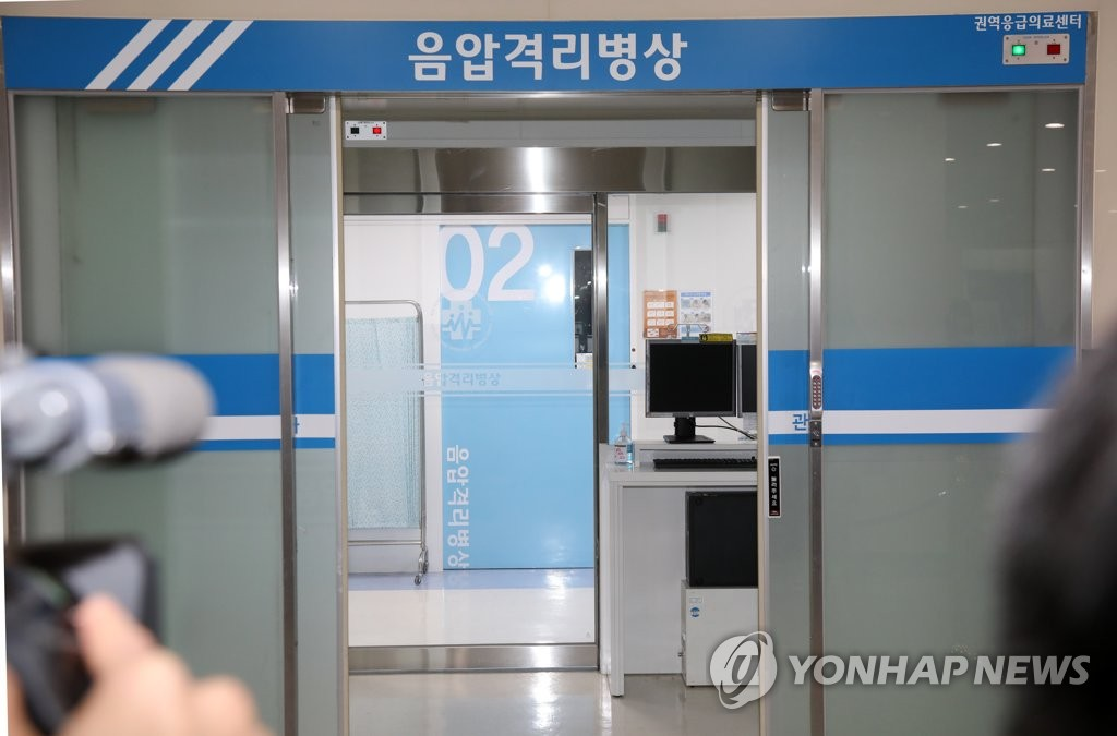 韩国新冠病例发现较早 病情均不危重