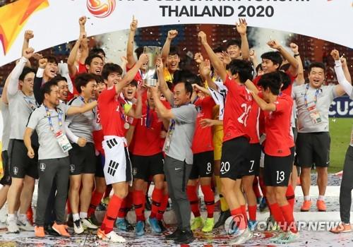韩国获亚足联U23锦标赛冠军