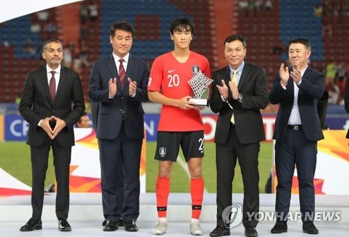 元斗载获2020亚足联U23锦标赛MVP