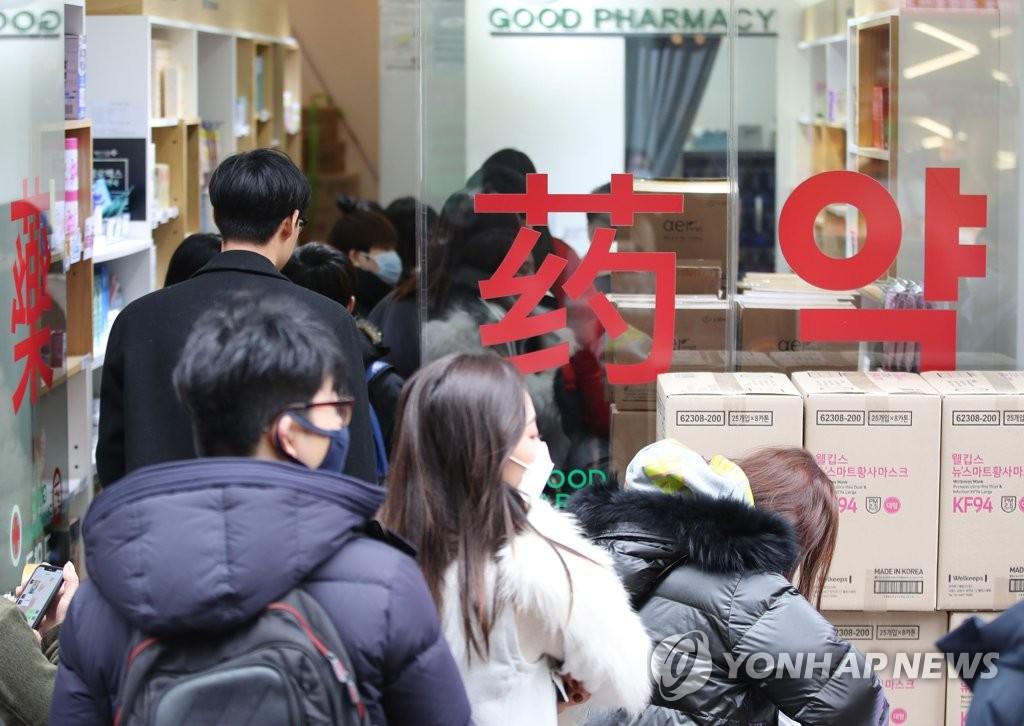 韩专家呼吁民众访华回国后2周内尽量减少外出