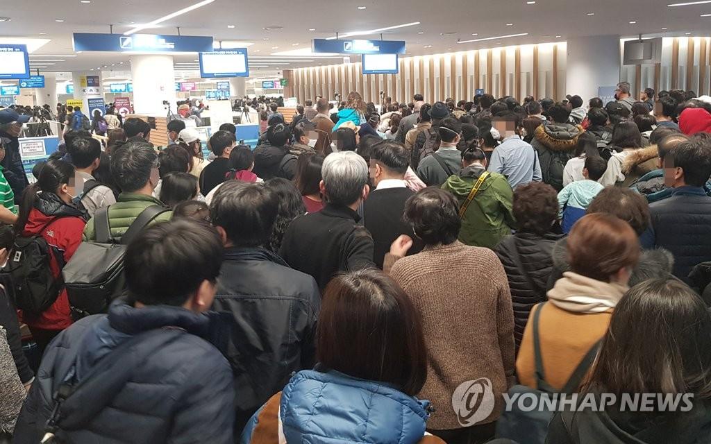 详讯:韩国今起对13-26日从武汉入境者进行检测