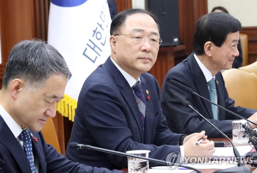 韩财长:将迅速执行防疫预算应对新型肺炎疫情