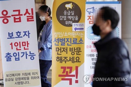 韩国新型肺炎确诊病例4例疑似病例15例