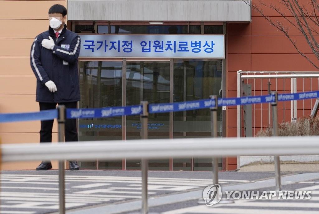 韩平泽市政府:当地新型肺炎确诊病例接触者96人
