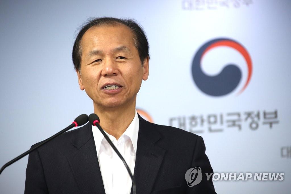 2020平昌和平论坛9日在江原道开幕