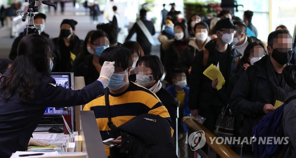 韩国第4例新型肺炎病例共接触172人