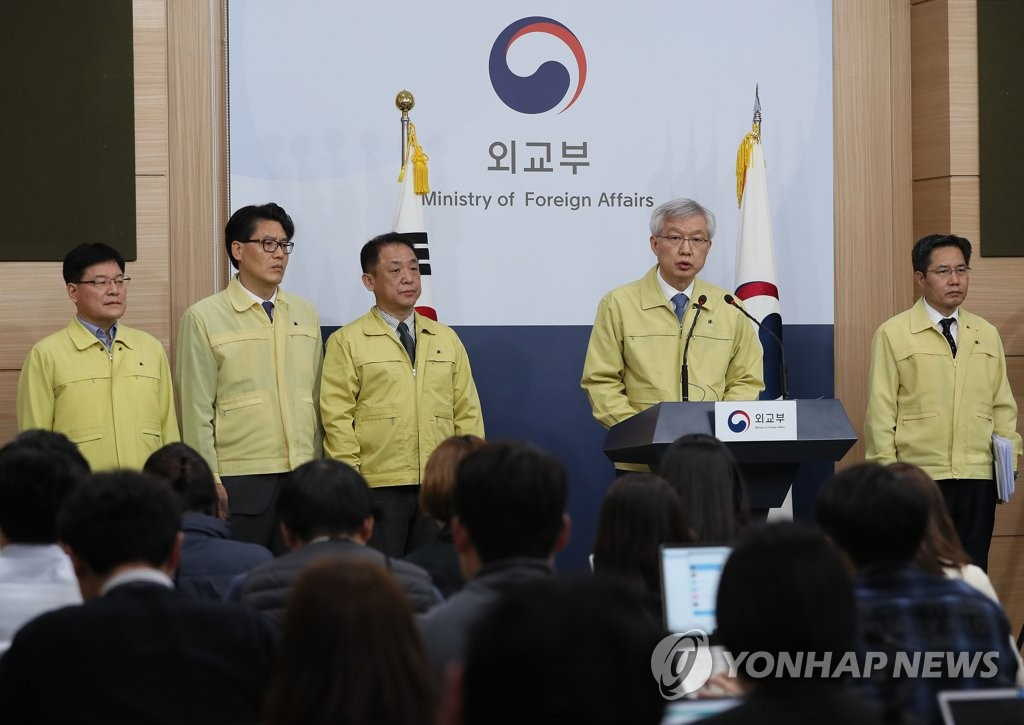 韩国包机将于明日10点出发赴武汉撤侨