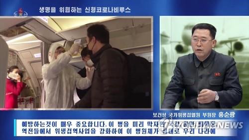 朝媒:朝鲜启动国家紧急防疫体系严防新冠病毒