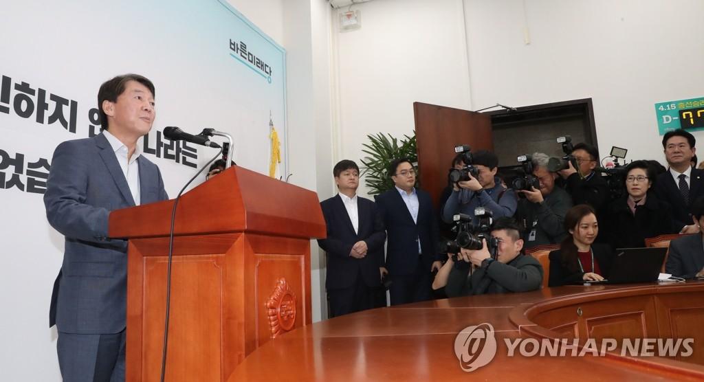 1月29日,在国会,安哲秀开记者会宣布退党。 韩联社