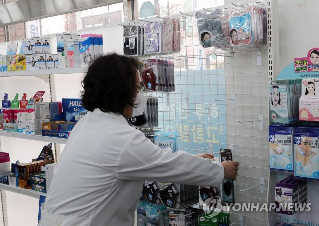 韩专家建议佩戴口罩防新型冠状病毒