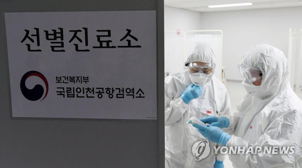 详讯:韩国暂无新型肺炎新增确诊病例