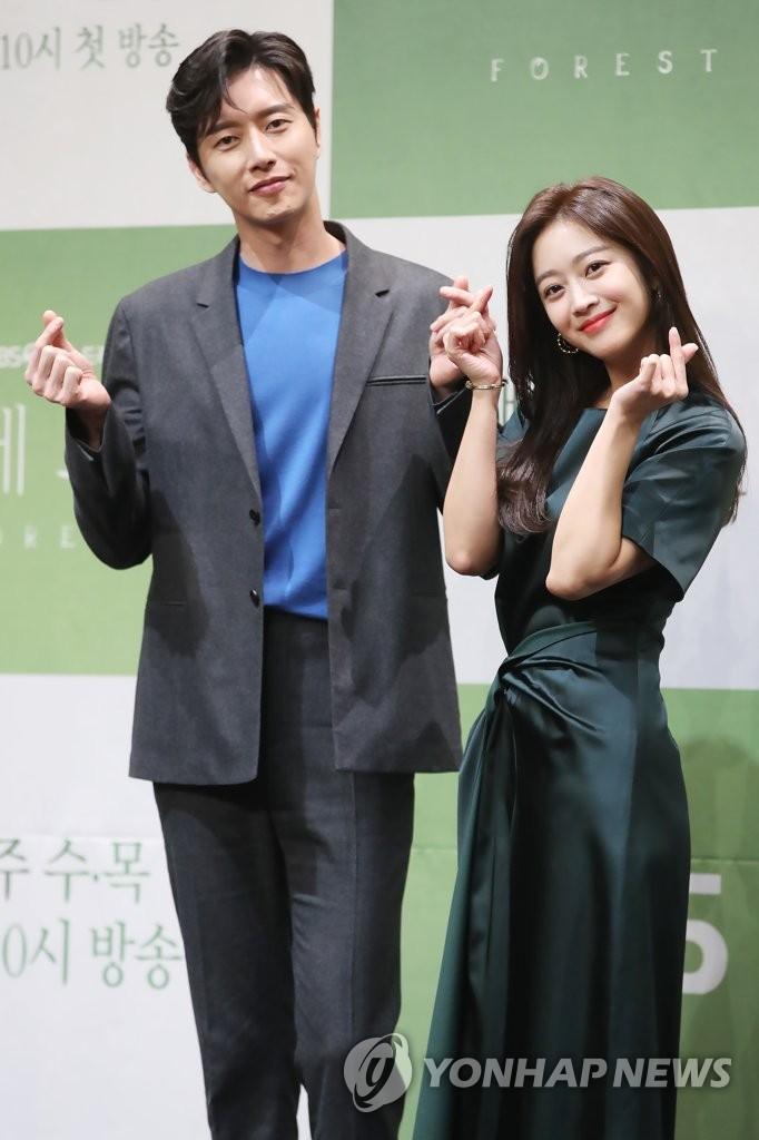 演员朴海镇和赵宝儿