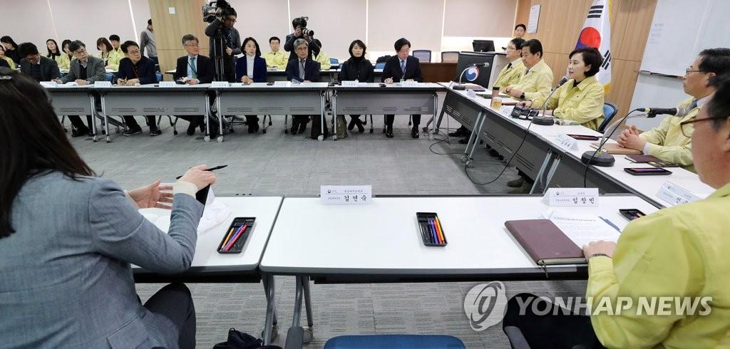 韩高校针对从中国入境师生采取防疫措施