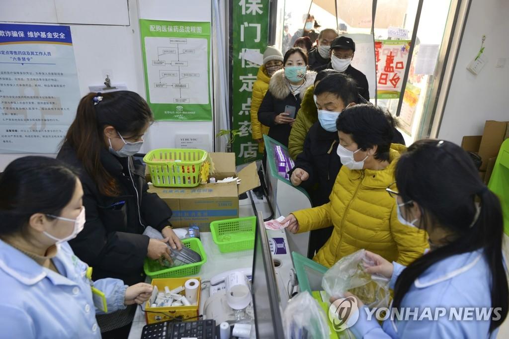 详讯:韩驻华领馆向侨民分发3万只口罩
