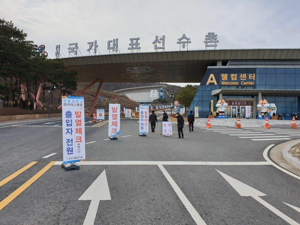 大韩体育会因疫情暂缓运动员村开放计划