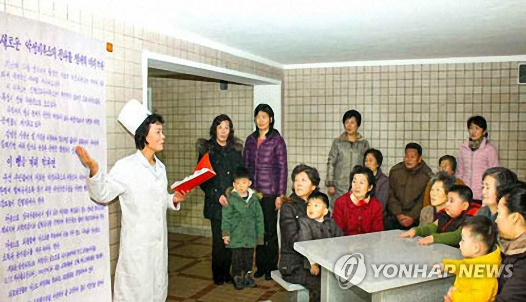 资料图片:朝鲜《劳动新闻》1月30日刊发照片,展示平壤市平川区未来综合诊疗所开展卫生宣传工作的场面。 韩联社/《劳动新闻》(图片仅限韩国国内使用,严禁转载复制)