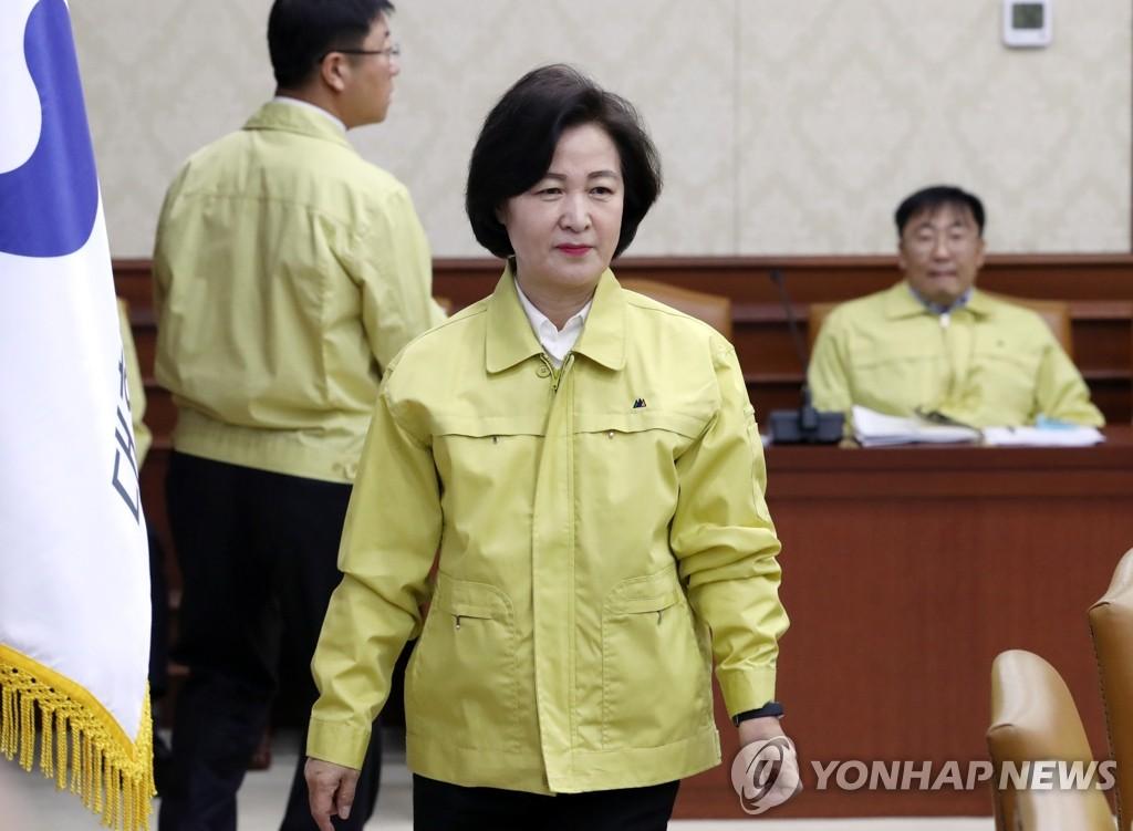 韩国外国人咨询中心启动24小时运营严防疫情