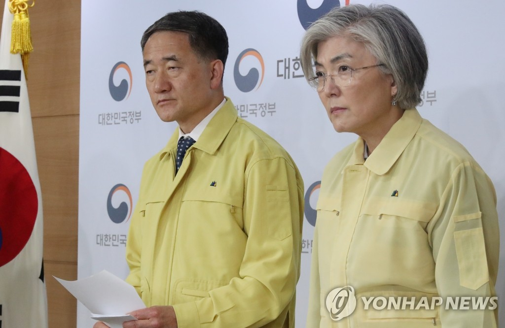 详讯:韩政府表示中方只同意韩方派一架包机赴汉撤侨