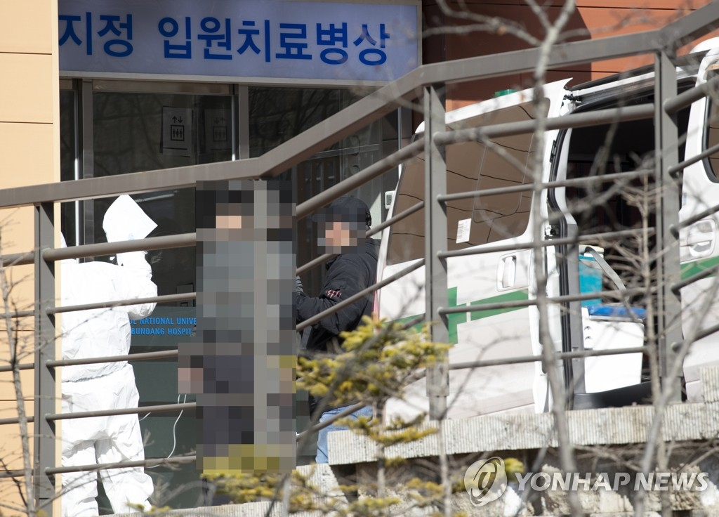 韩国感染新冠病毒后治愈出院者增至12人