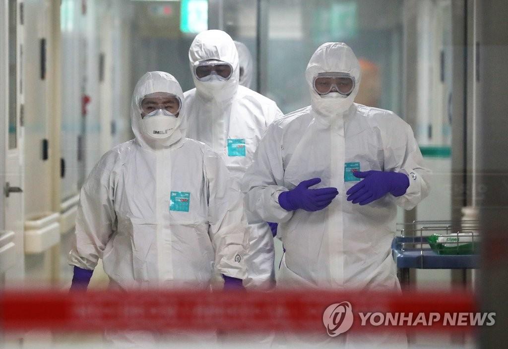 详讯:韩国确诊第7例新型冠状病毒感染病例