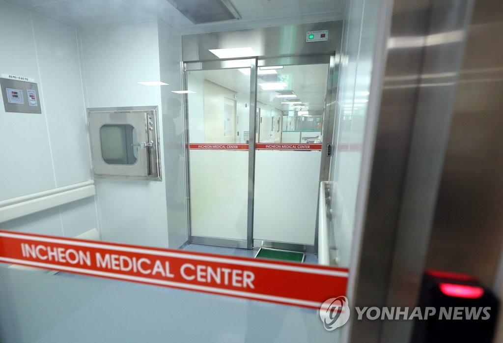详讯:韩首例新冠病人今出院 隔离治疗18天