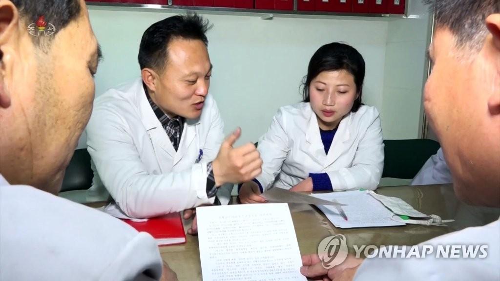 朝鲜加强边境口岸检疫力防新冠病毒流入
