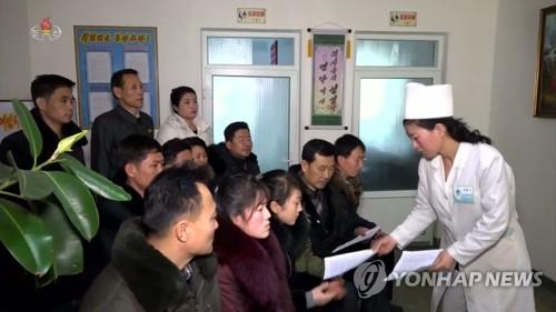 消息:朝鲜明起全面叫停出入境交通工具