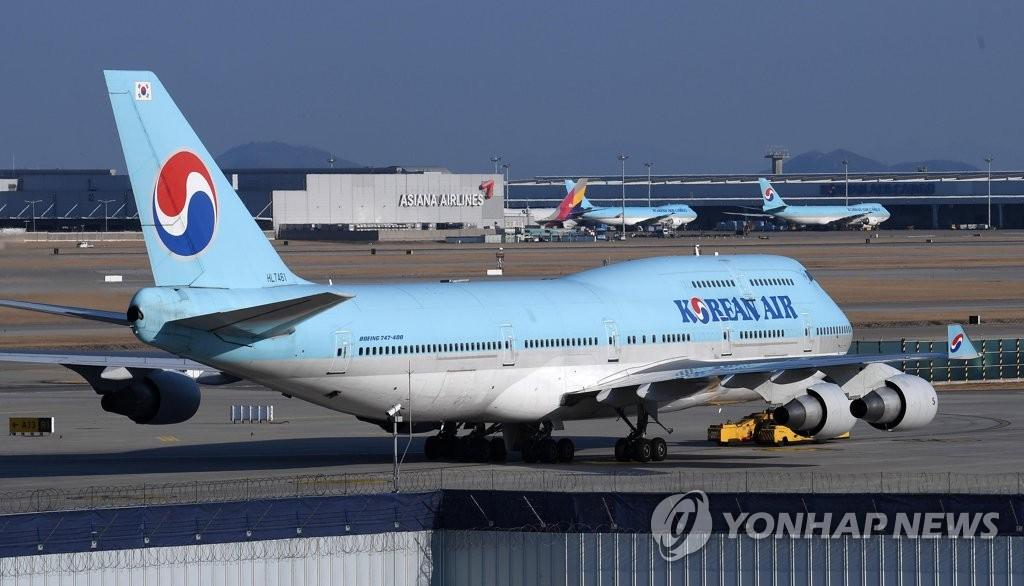资料图片:大韩航空客机 韩联社