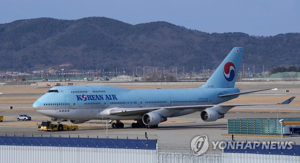 韩撤侨工作组:将确保公民安全回国